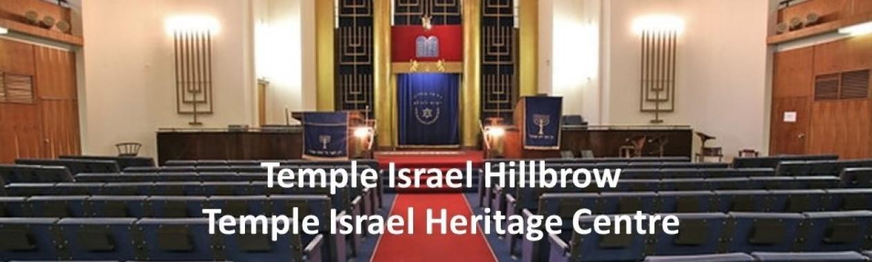 Temple Israel Hillbrow